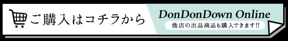 EC_blog00
