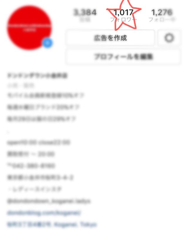 IMG_7389