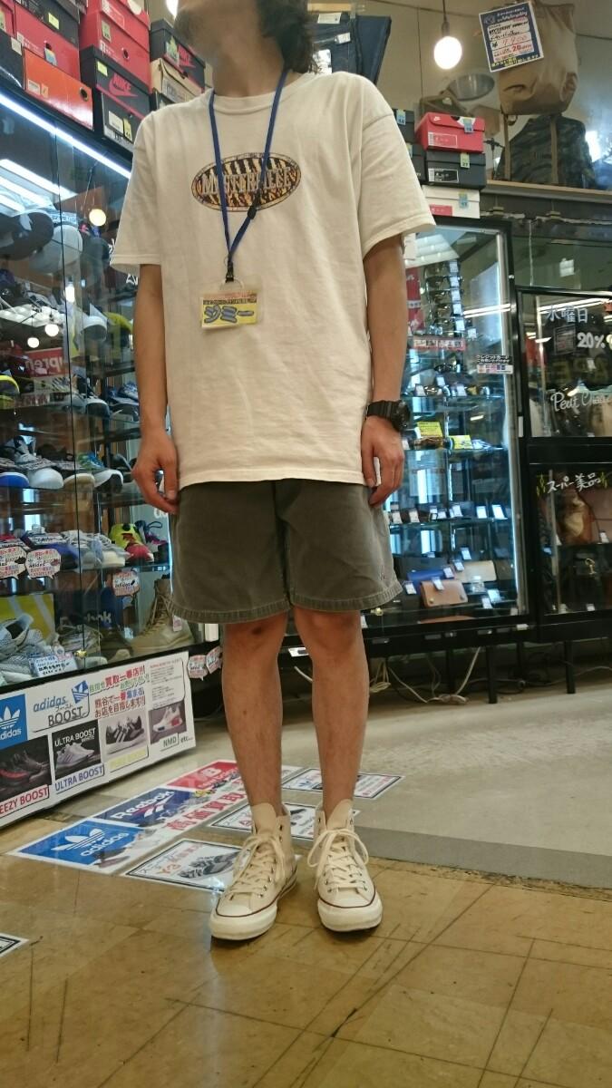Photo_17-07-09-19-25-16.428