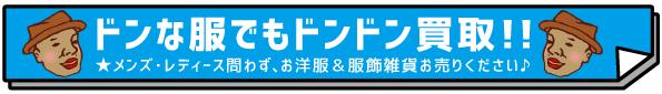 kaitori