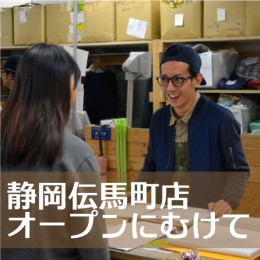 静岡あいきゃっち01