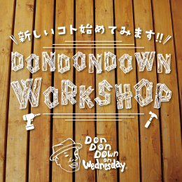 dondondown_workshop
