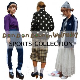 sports-collection