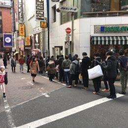 2017.1.2渋谷宇田川町店初売り行列