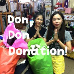 dondondonation!のコピー