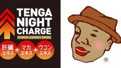 dondon_tenganightcharge_logo_art01