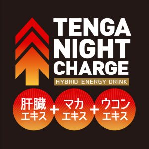 tenga_nightcharge