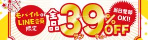 donfes - コピー (2)