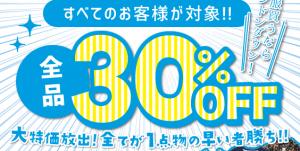 s_uritsukushi - コピー