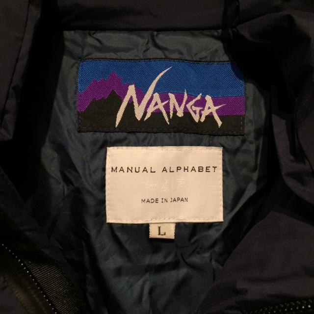 MANUAL alphabet×NANGA×417 ダウンジャケット (4)